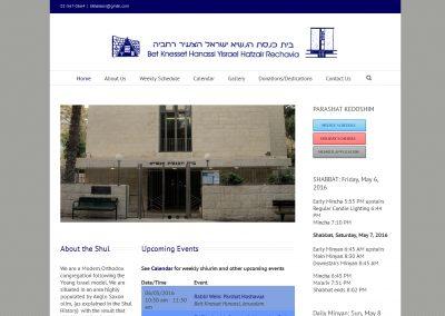 Beit Knesset Hanassi